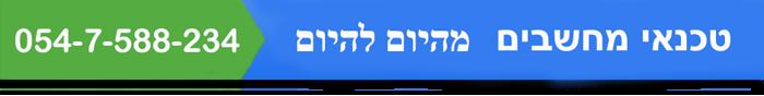 Banner-hazmanat-technay